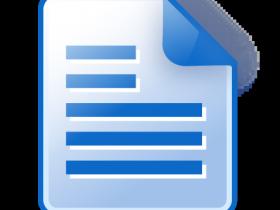 Протокол вскрытия конвертов