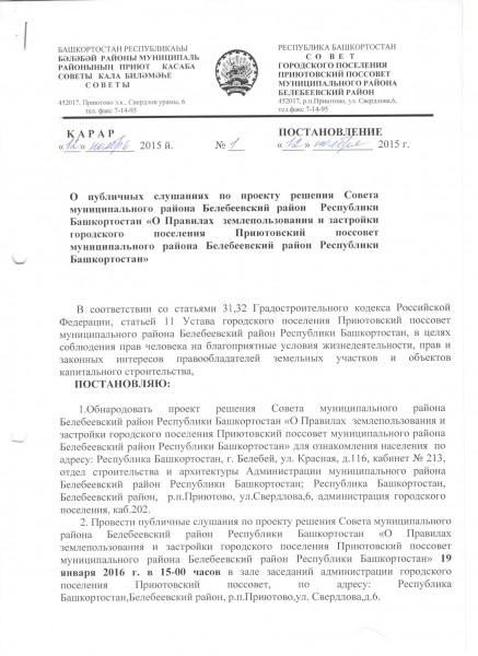 широкоформатные постановление главы администрации сапожковского района об отбытии наказания украинские корабли