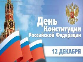 Уважаемые жители поселка Приютово!