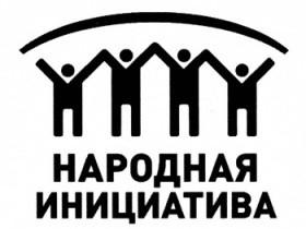 Администрация городского поселения Приютовский поссовет в настоящее время проводит анализ наиболее актуальных проблем