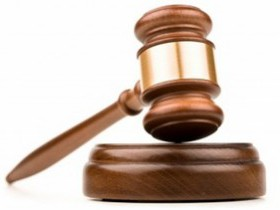 Извещение № 190417/0131540/01 о приеме заявлений граждан о намерении участвовать в аукционе