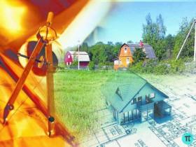 Проведение на территории РБ мероприятий по выявлению используемых не по целевому назначению и не в соответствии с разрешенным использованием либо неиспользуемых земельных участков и объектов капитального строительства, а также определению их фактического
