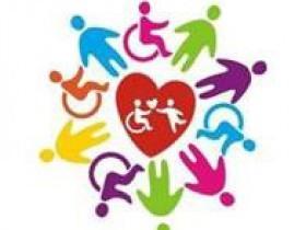 3 декабря «Международный день инвалидов»