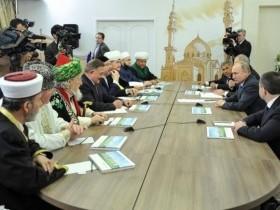 Исмагил Шангареев Евразийский проект – Татарский мир