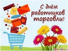 Уважаемые работники и ветераны торговли р.п. Приютово!