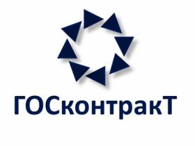 20.10.2014г. заключены муниципальные контракты по следующим объектам: