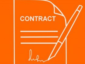 Муниципальные контракты