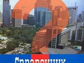 Справочник собственника жилья в многоквартирном доме: ответы на актуальные вопросы и контактная информация