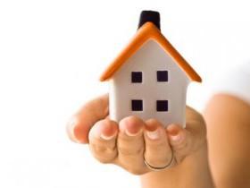 Извещение о проведении конкурса на право заключения договора подряда на выполнение работ по капитальному ремонту многоквартирного дома
