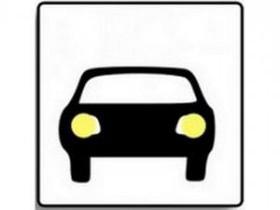 КОНКУРСНАЯ ДОКУМЕНТАЦИЯ по проведению открытого конкурса на право получения свидетельства об осуществлении перевозок пассажиров и багажа по муниципальным маршрутам регулярных перевозок автомобильным транспортом