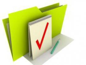Прием письменных предложений жителей по проекту решения Совета