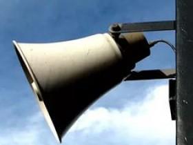 Памятка  по действиям при получении сигнала комплексной системы экстренного оповещения населения (КСЭОН)
