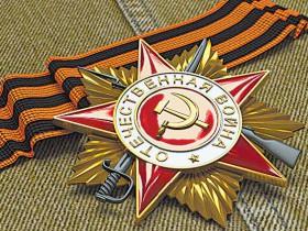 Уважаемые ветераны Великой Отечественной войны, труженики тыла! Уважаемые приютовцы!